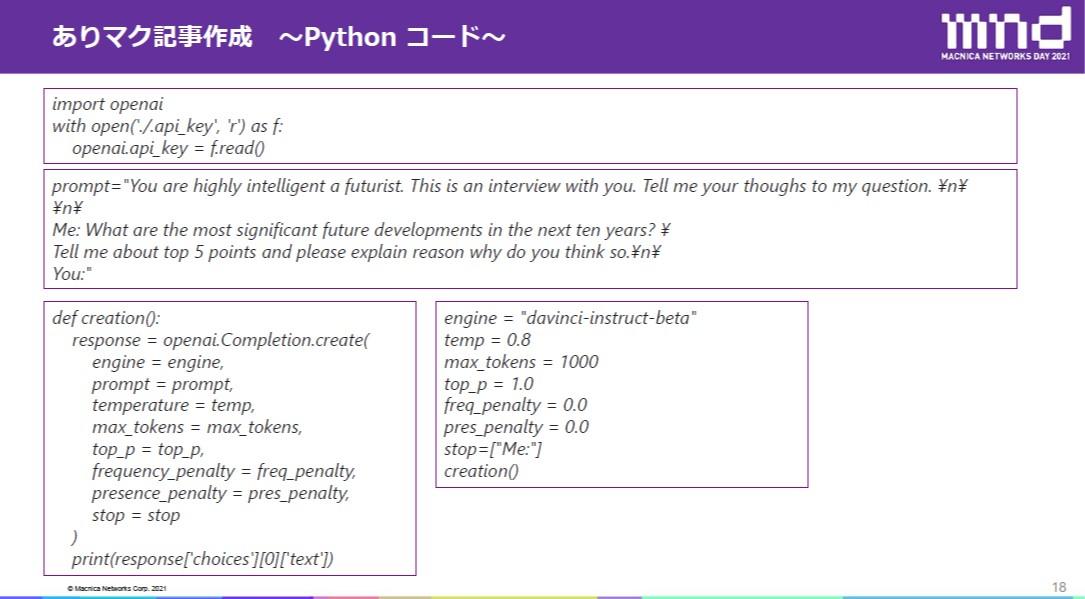 自然言語処理2.jpg