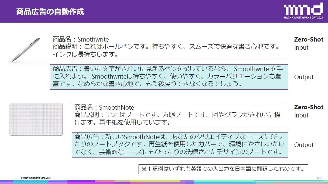 自然言語処理4.jpg
