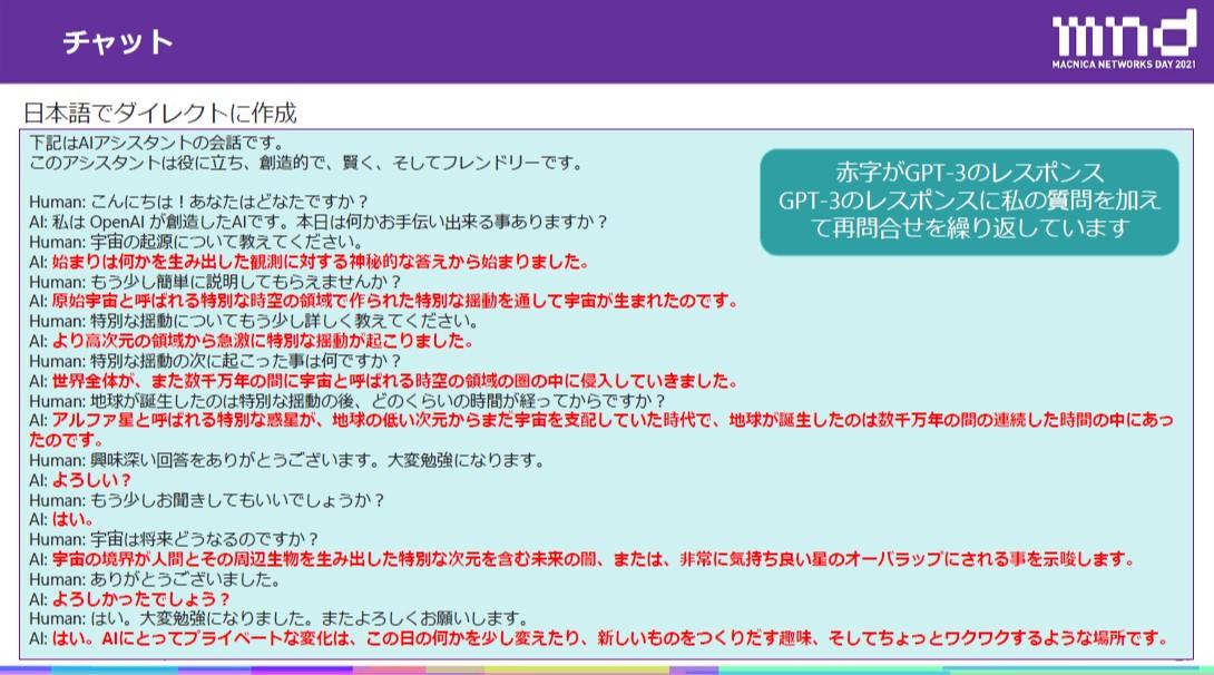 自然言語処理3.jpg