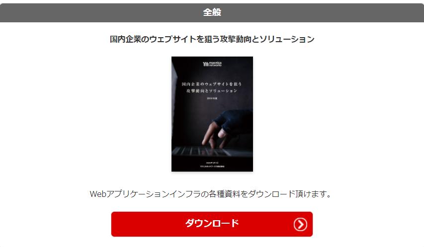 顧客情報14.png